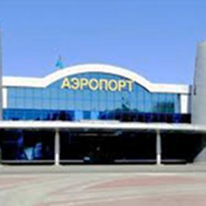 Аэропорты Ворсмы