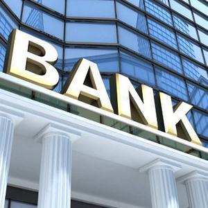 Банки Ворсмы