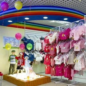 Детские магазины Ворсмы