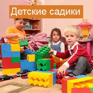 Детские сады Ворсмы