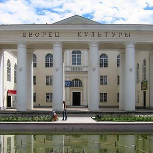 Дворцы и дома культуры Ворсмы