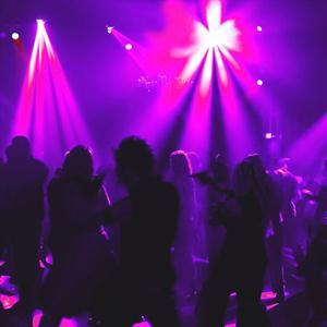 Ночные клубы Ворсмы