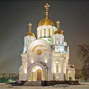 Религиозные учреждения Ворсмы