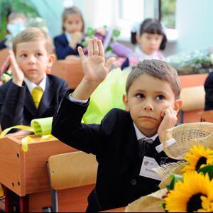 Школы Ворсмы