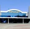 Аэропорты в Ворсме