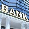 Банки в Ворсме