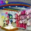 Детские магазины в Ворсме