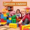 Детские сады в Ворсме