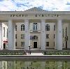 Дворцы и дома культуры в Ворсме