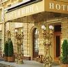 Гостиницы в Ворсме