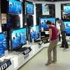 Магазины электроники в Ворсме