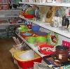 Магазины хозтоваров в Ворсме