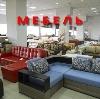 Магазины мебели в Ворсме