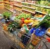 Магазины продуктов в Ворсме