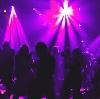 Ночные клубы в Ворсме