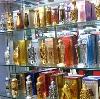 Парфюмерные магазины в Ворсме