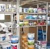 Строительные магазины в Ворсме