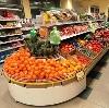 Супермаркеты в Ворсме