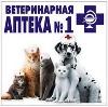 Ветеринарные аптеки в Ворсме