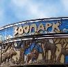 Зоопарки в Ворсме