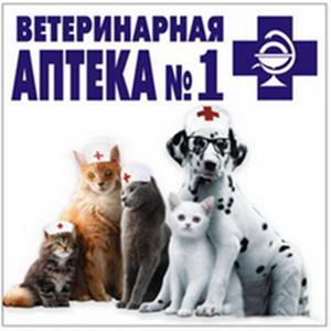 Ветеринарные аптеки Ворсмы
